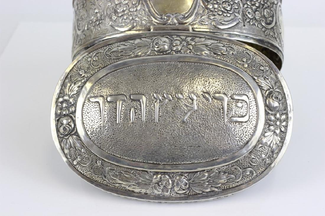 Early 800 German Silver Judaica Etrog Box - 3
