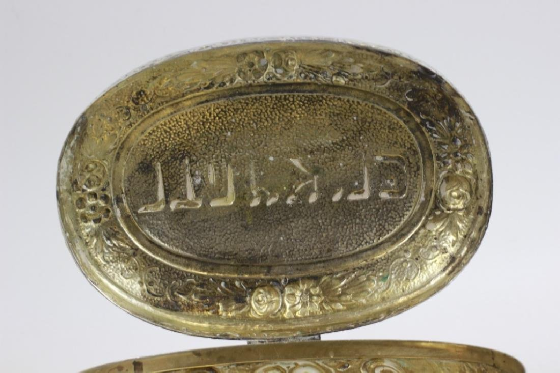 Early 800 German Silver Judaica Etrog Box - 5