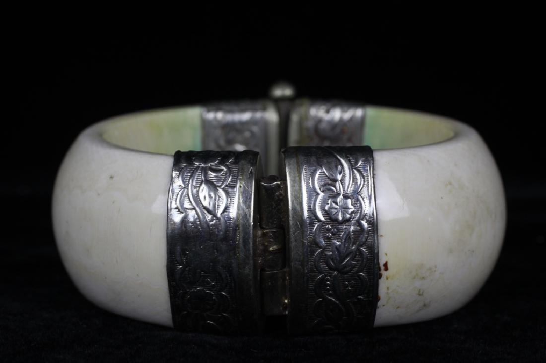 4pc Lot of Bone Jewelry - 4