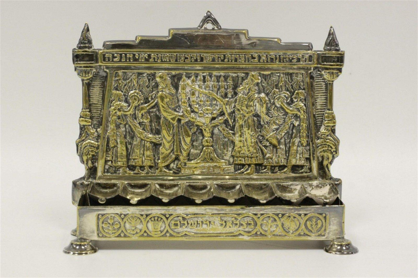 Judaica Old Silver Plated Oil Lamp Menorah