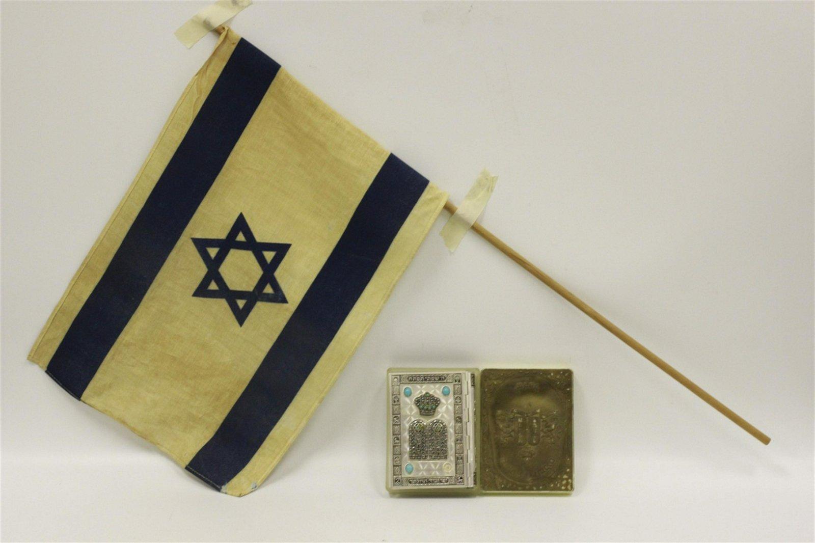 2pc Judaica Lot Including Vintage Israeli Flag