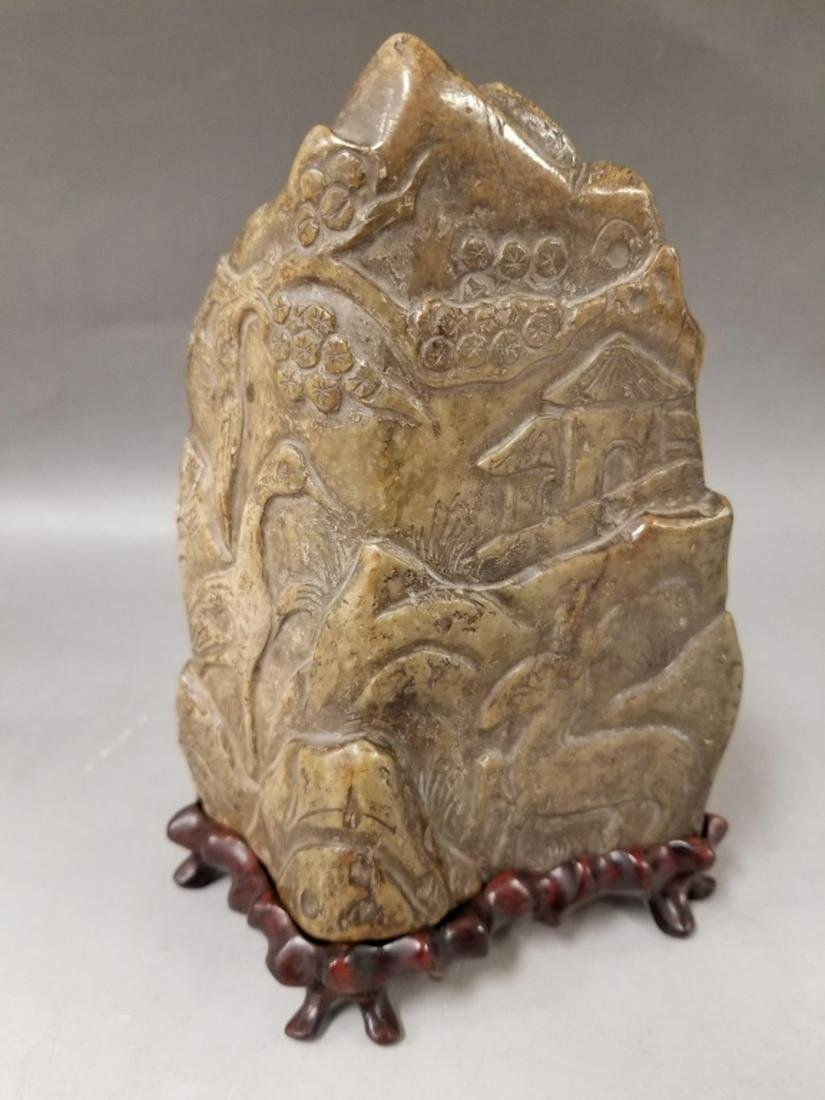 Chinese Carved Scholars Stone