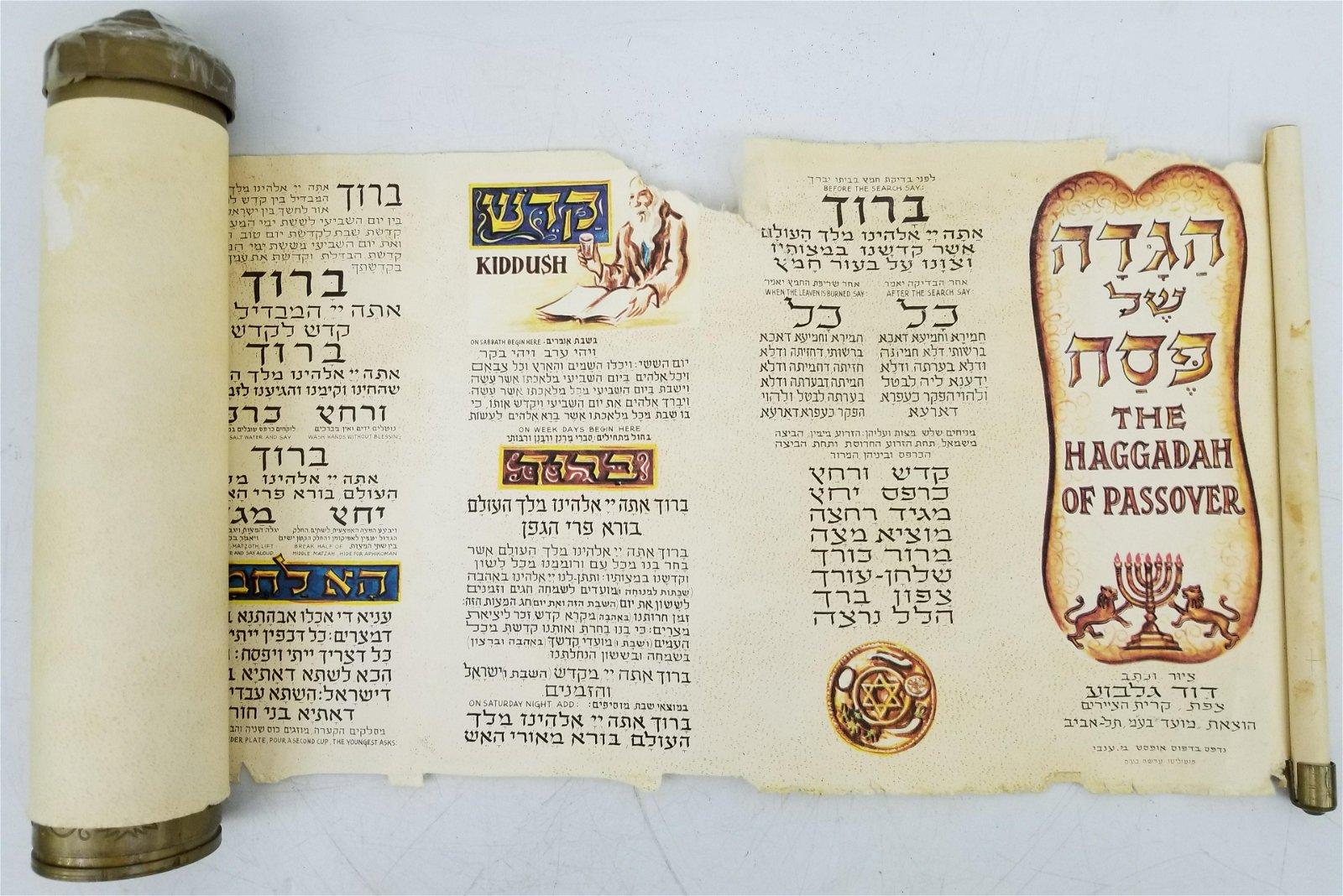 Vintage Judaica Hagadah By David Gilboa