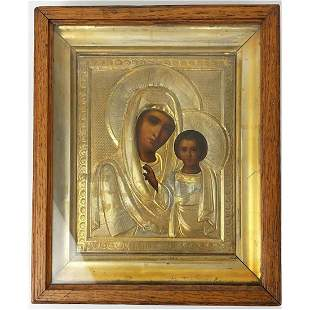 Antique Russian Silver Icon. Fully Hallmarked.