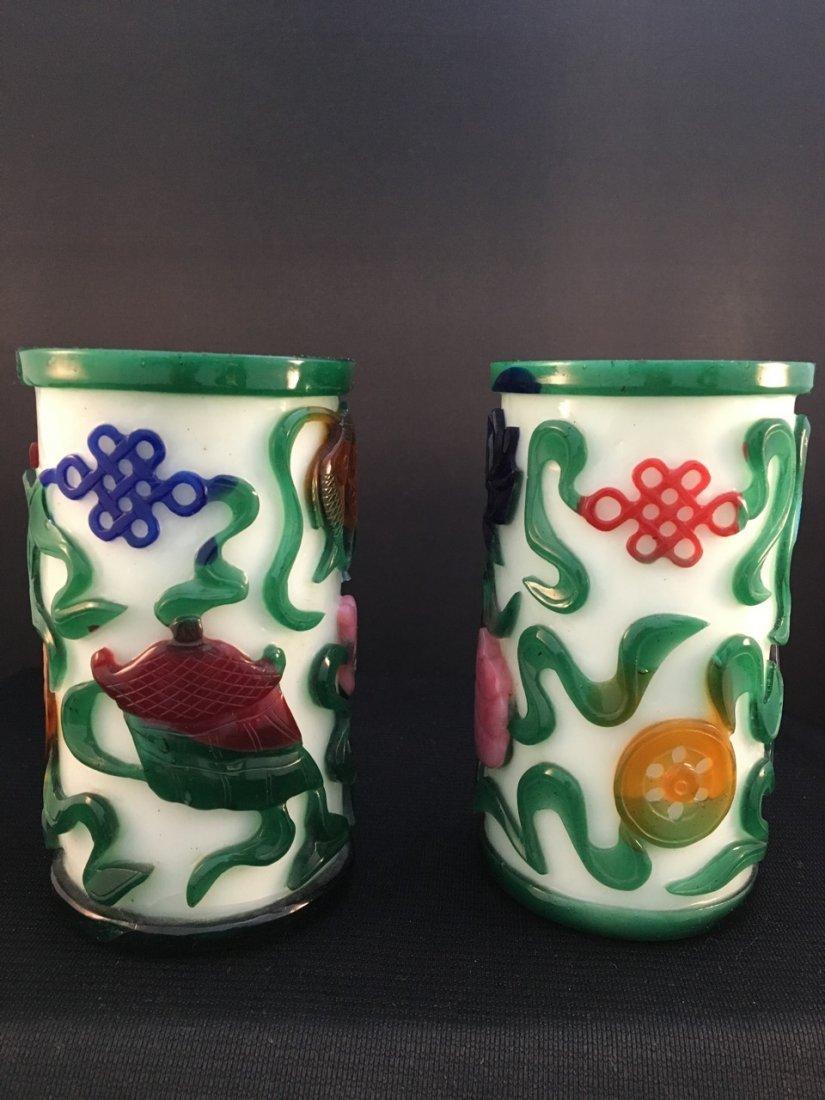 Chinese Peking Pair 19th-Century Cameo Glass Vases - 2