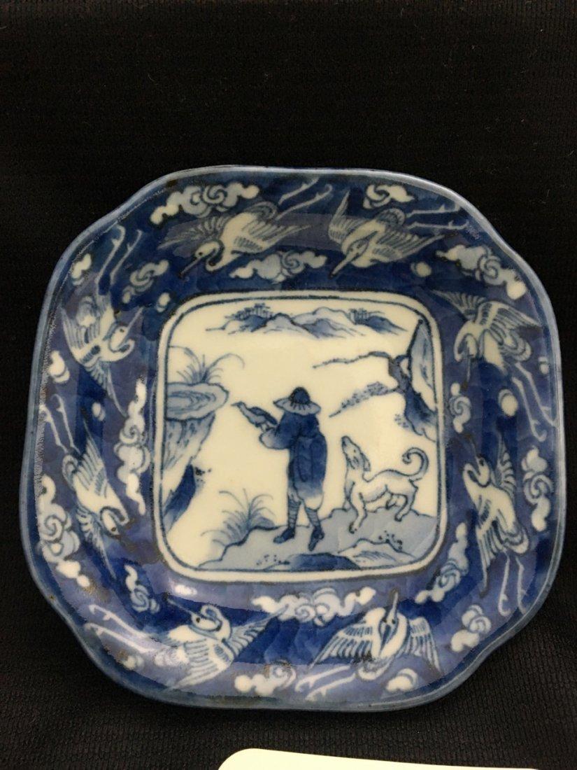 Japanese 19th-Century Hirado Small Saucer - 2