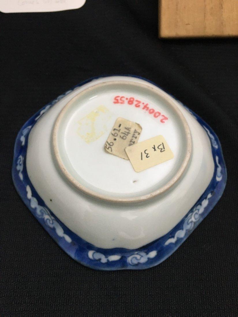 Japanese 19th-Century Hirado Small Saucer - 3