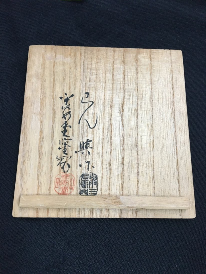 Japanese 19th-Century Hirado Small Saucer - 4