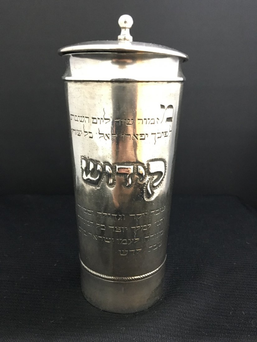19th-Century Judaica Silver