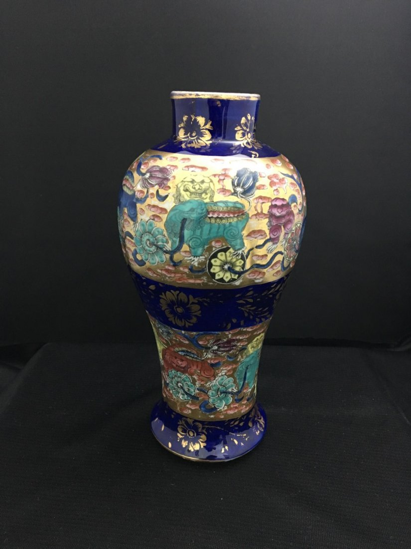Japanese 19th-Century Hand-Painted Porcelain Vase