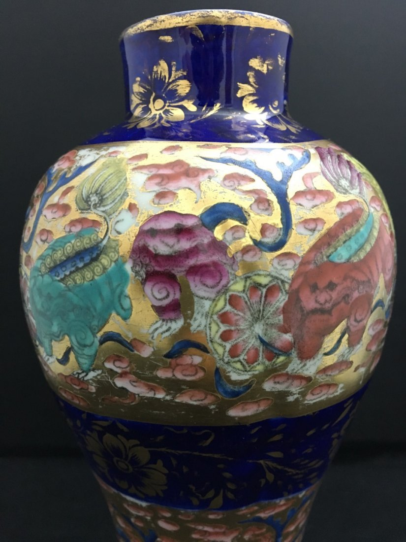 Japanese 19th-Century Hand-Painted Porcelain Vase - 2
