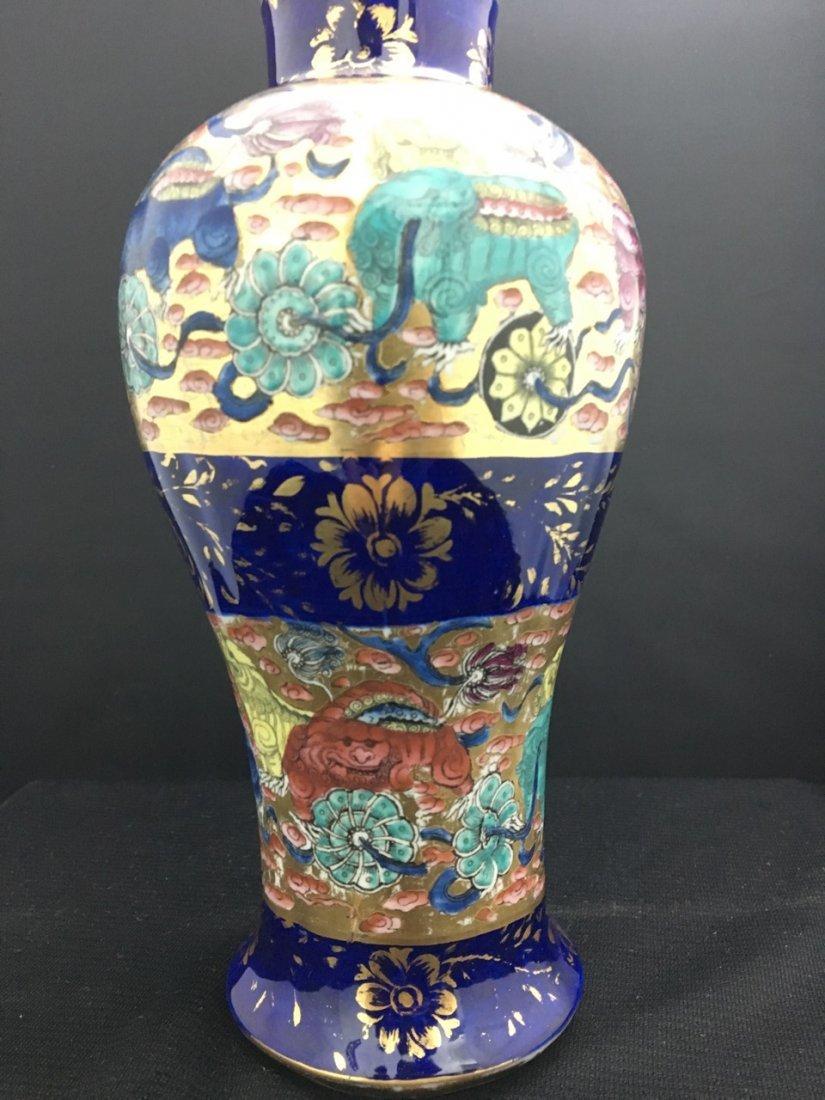 Japanese 19th-Century Hand-Painted Porcelain Vase - 3