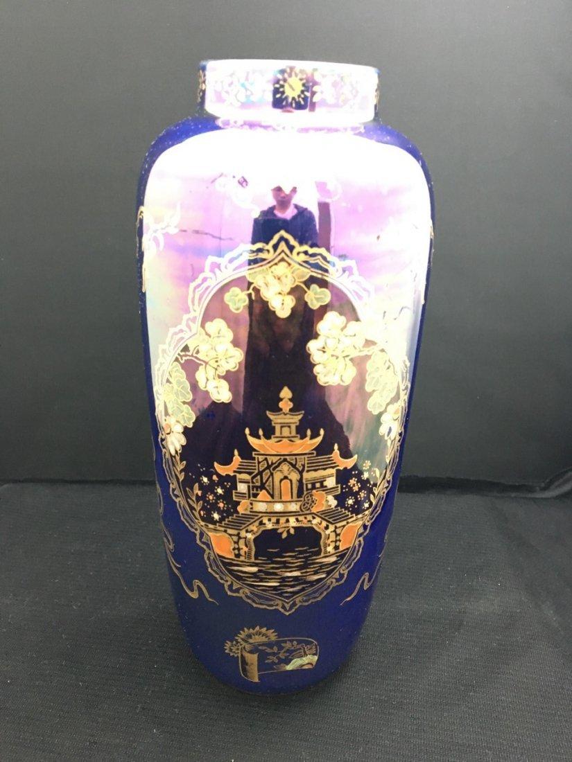 Wedgewood Fairyland Lustre Vase