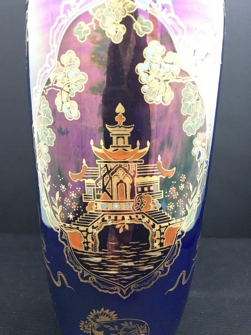 Wedgewood Fairyland Lustre Vase - 3