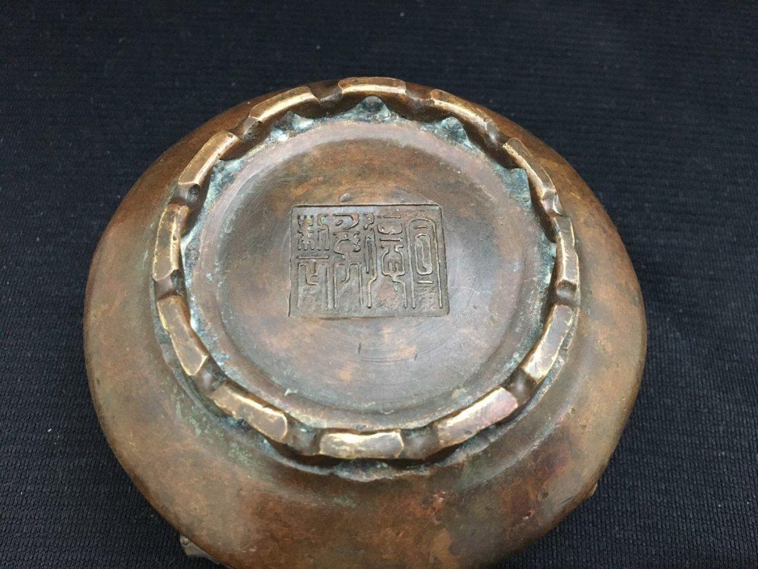 Chinese Bronze Bowl - 3
