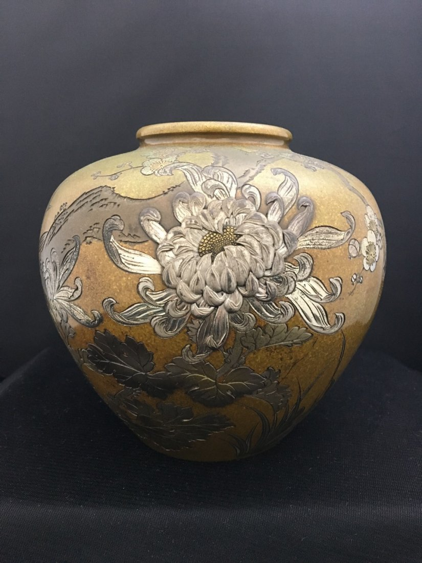 Japanese Bronze Vase with Silver and Other Metals