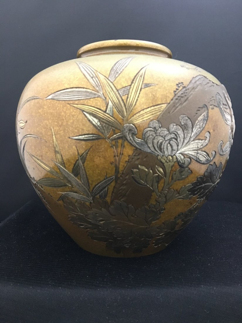 Japanese Bronze Vase with Silver and Other Metals - 5