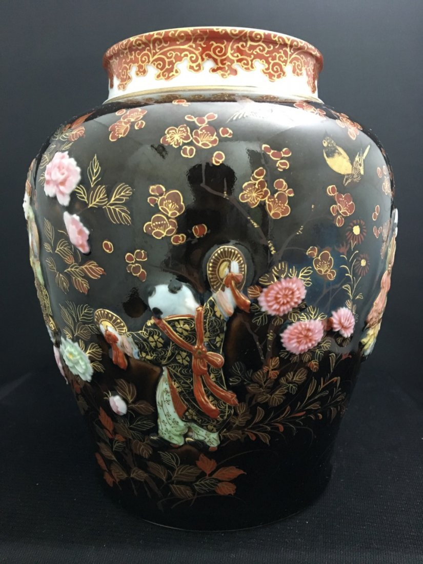 Japanese Brown Kutani Vase - 2