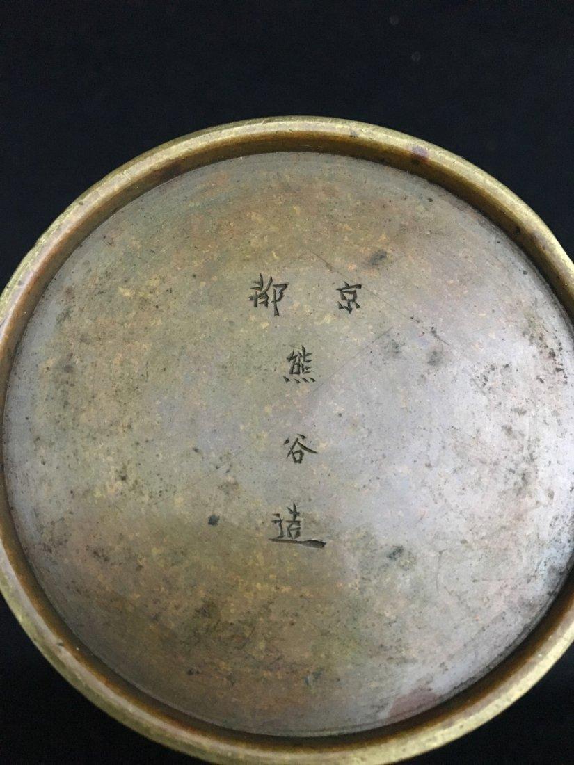 Japanese 19th-Century Meiji Period Pair of Vases - 7