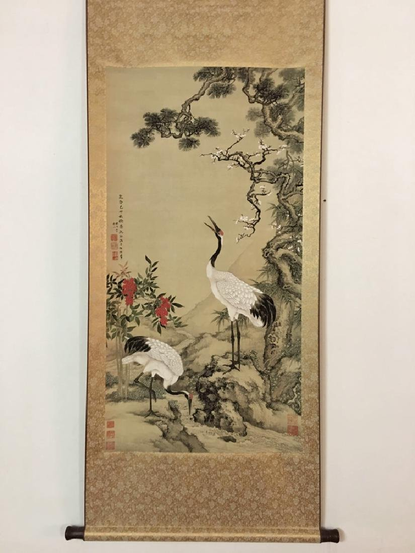 Chinese Watercolor Painting with birds