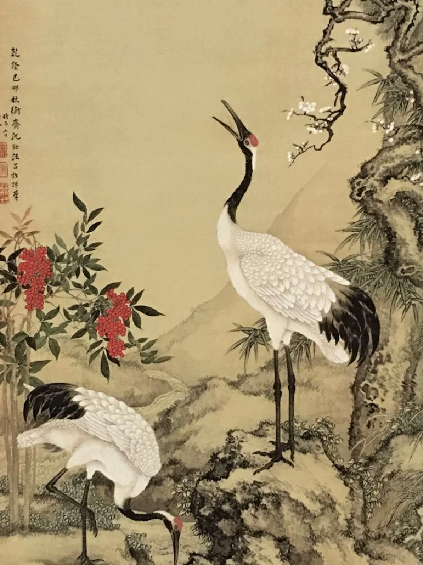 Chinese Watercolor Painting with birds - 2