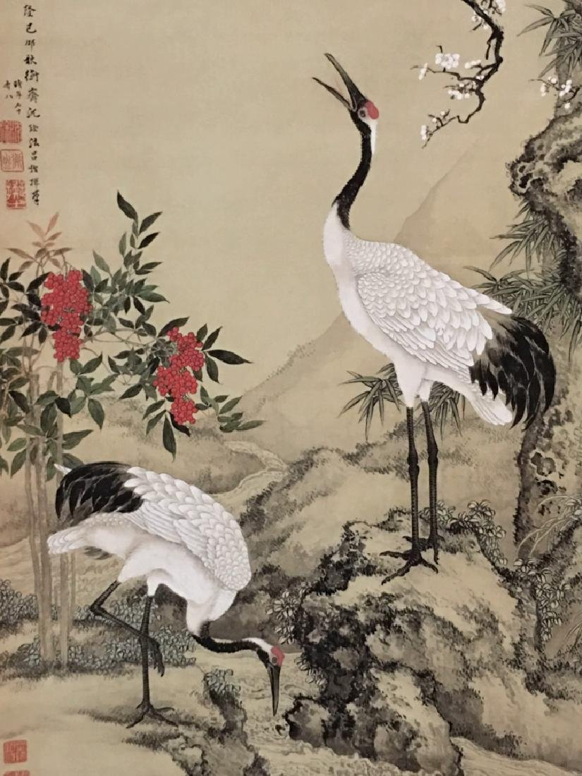 Chinese Watercolor Painting with birds - 7