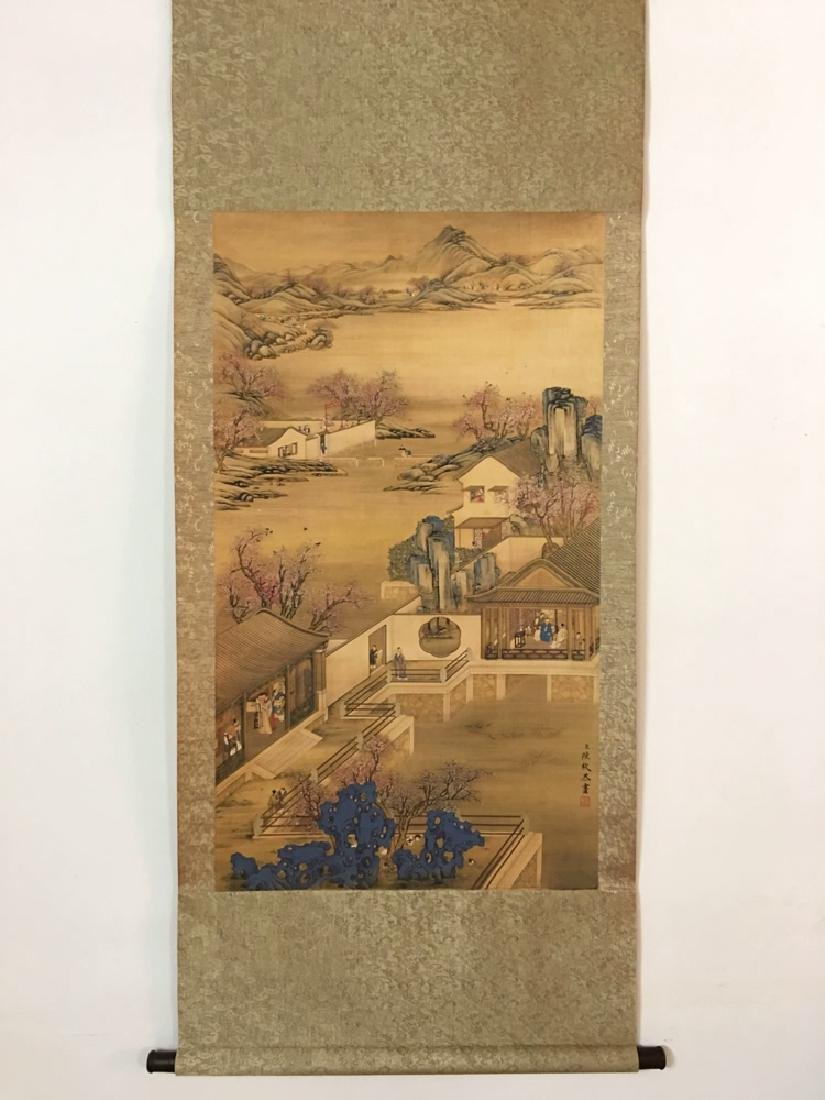 Chinese Watercolor Painting by Chen Mei