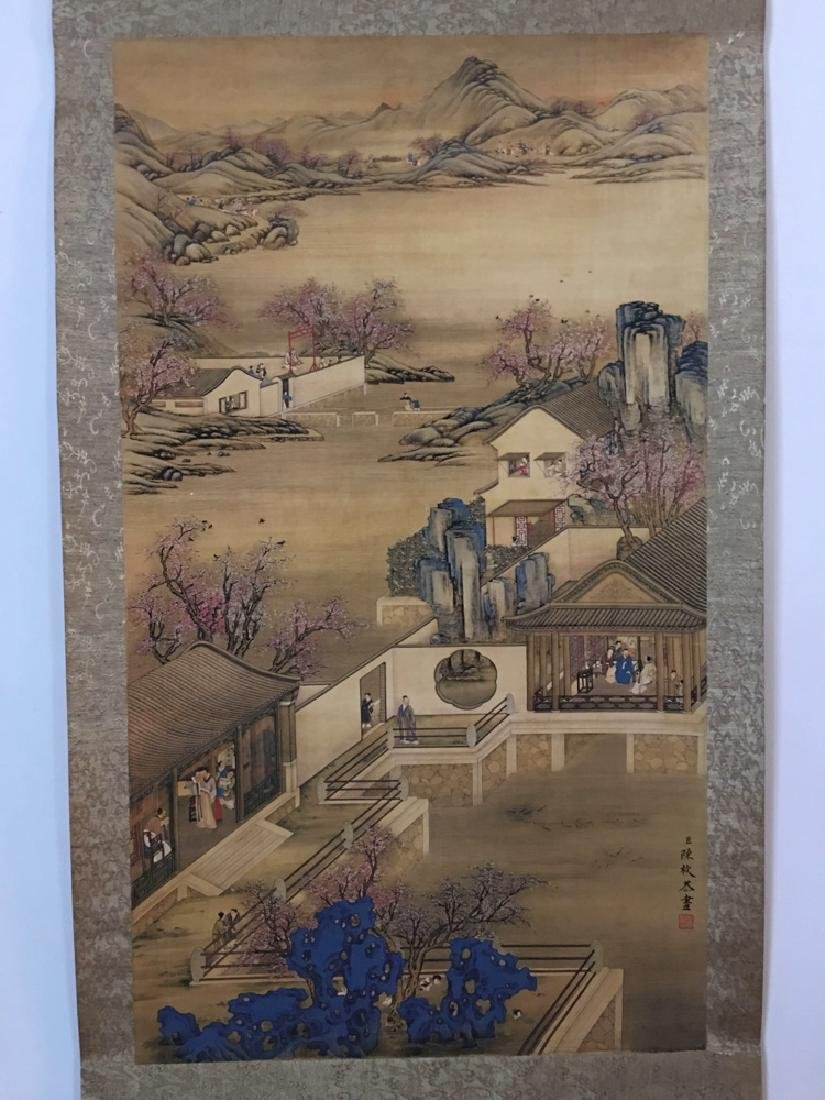 Chinese Watercolor Painting by Chen Mei - 9