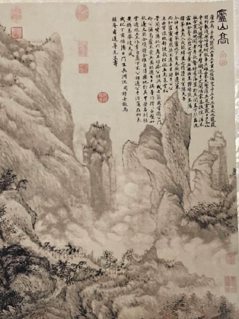 Fine Chinese Watercolor Painting - 3