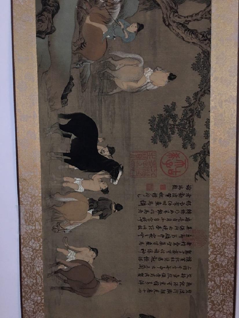 Chinese Watercolor Painting - 7