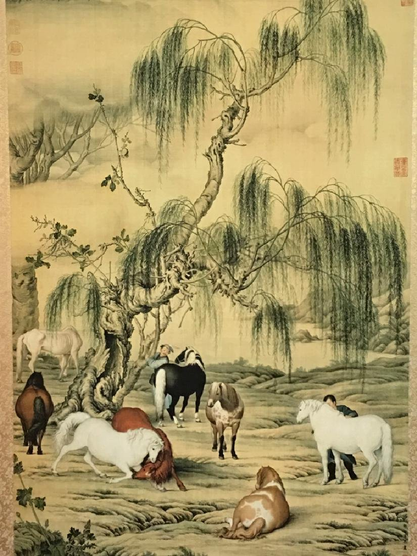 Chinese Watercolor Painting - 2