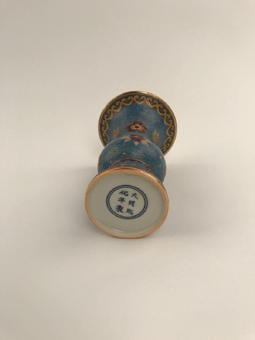 Chinese Closionne and Porcelain Vase - 4