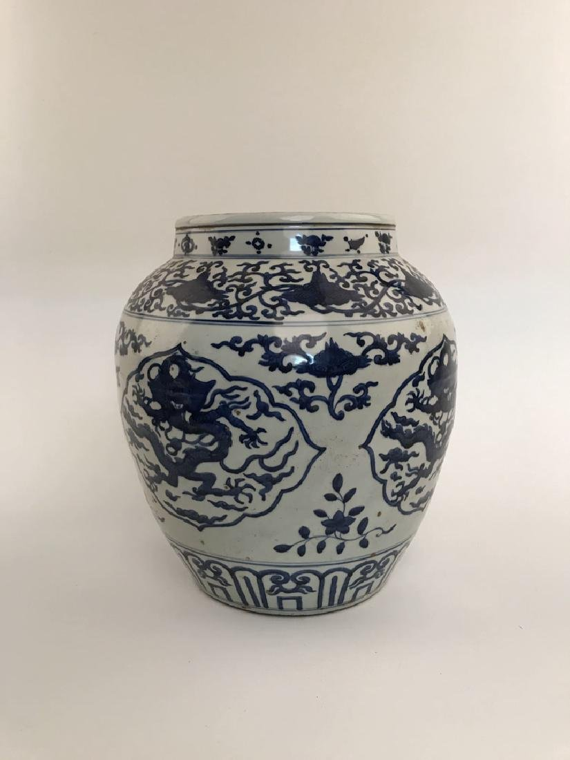 Fine Blue and White Dragon Jar - 3