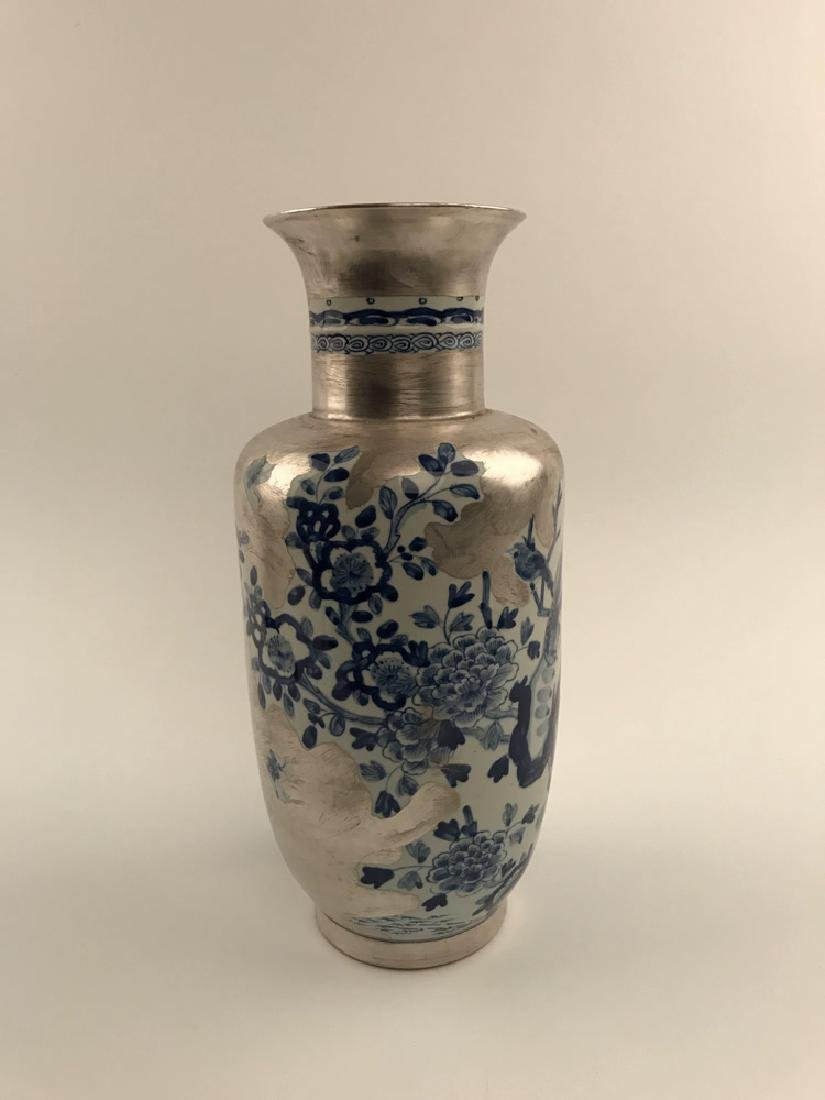 Chinese Blue and White Silver Vase with Kangxi Mark