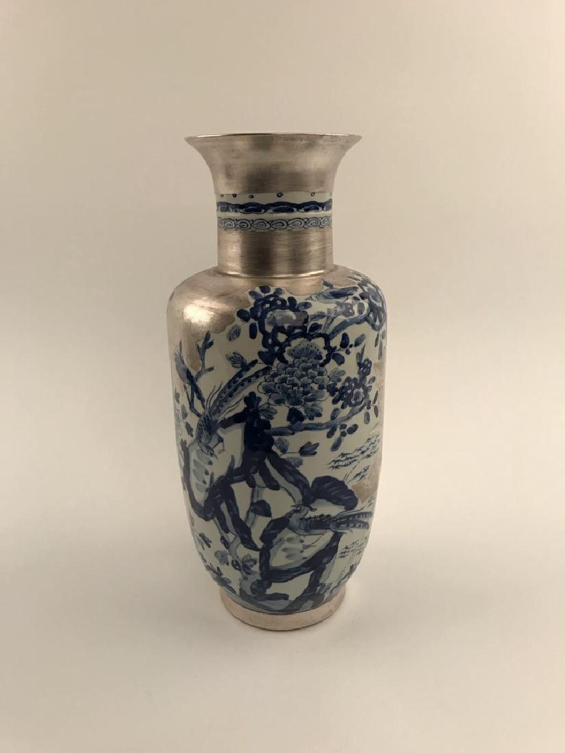 Chinese Blue and White Silver Vase with Kangxi Mark - 2
