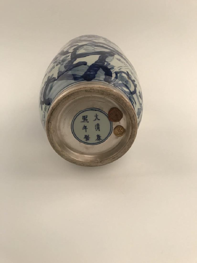 Chinese Blue and White Silver Vase with Kangxi Mark - 5