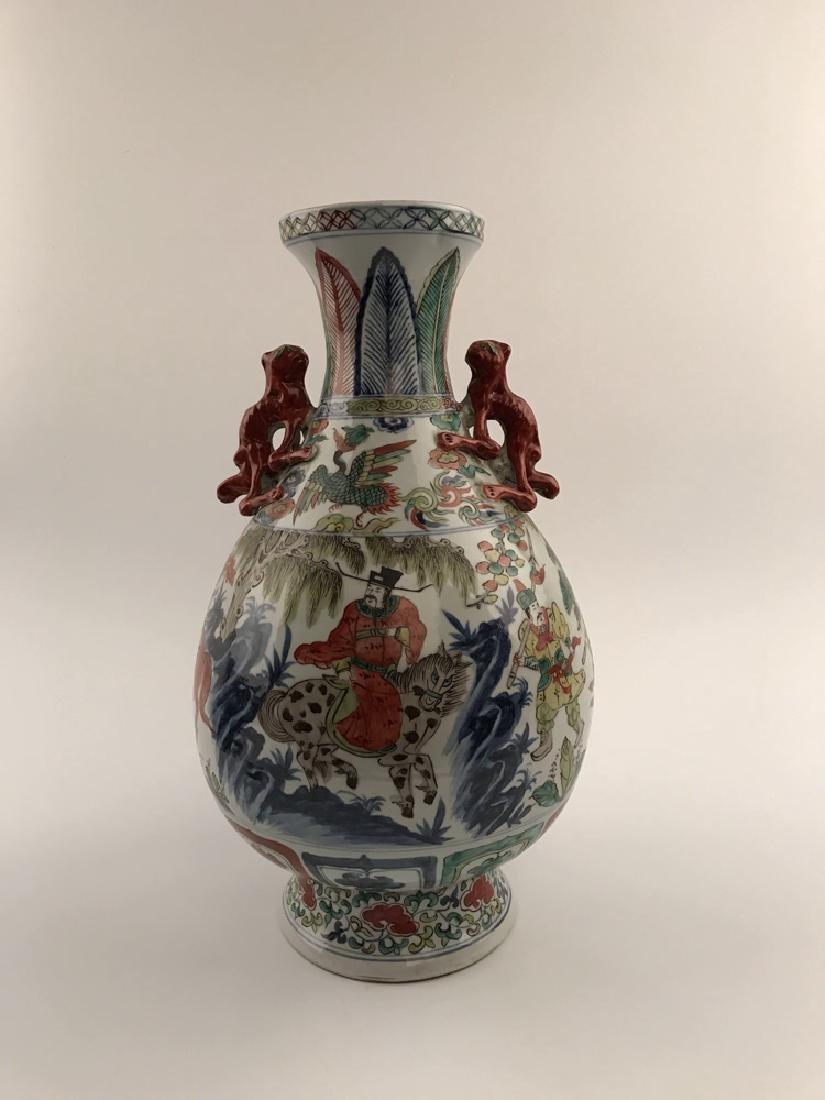 Chinese Wucai Vase