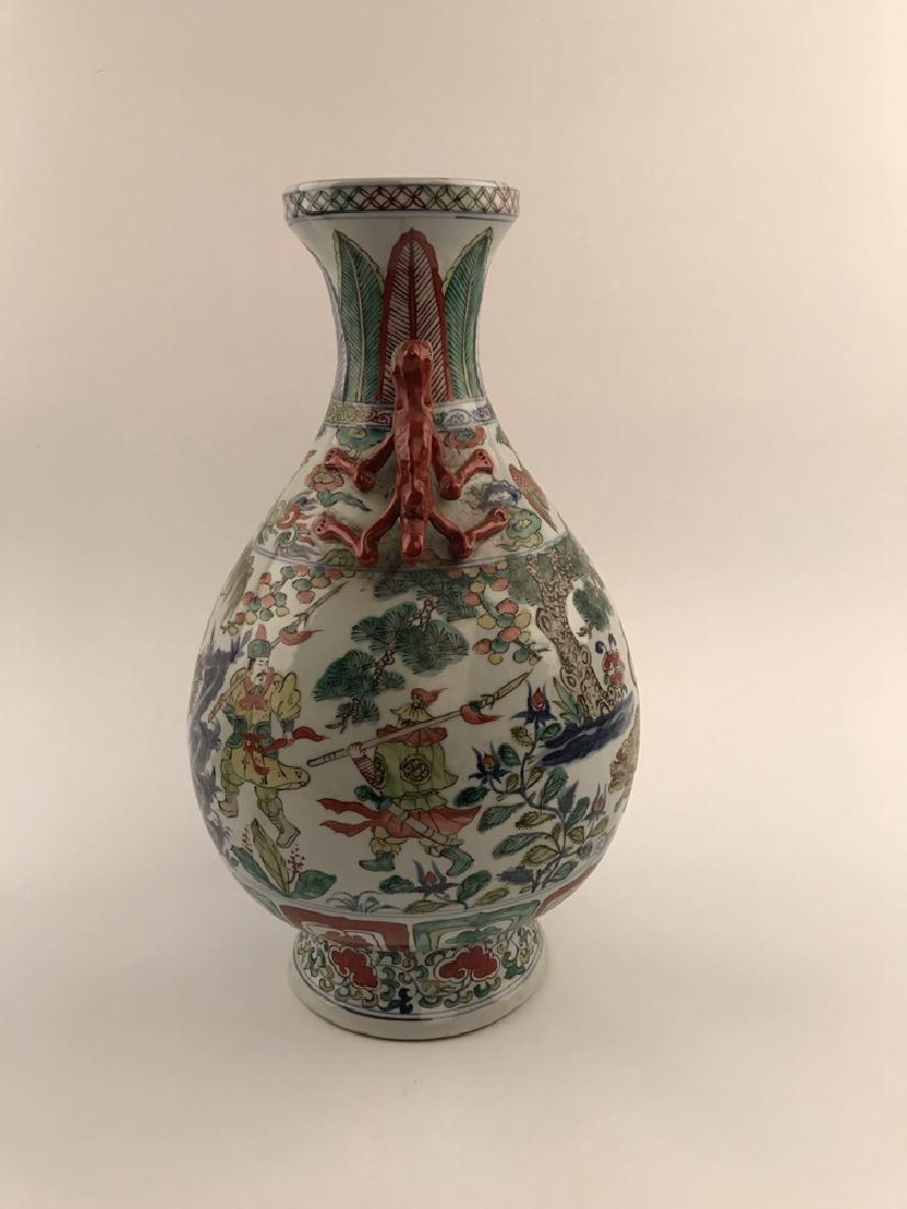Chinese Wucai Vase - 6