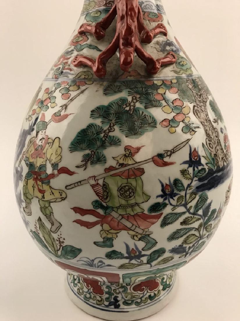 Chinese Wucai Vase - 7