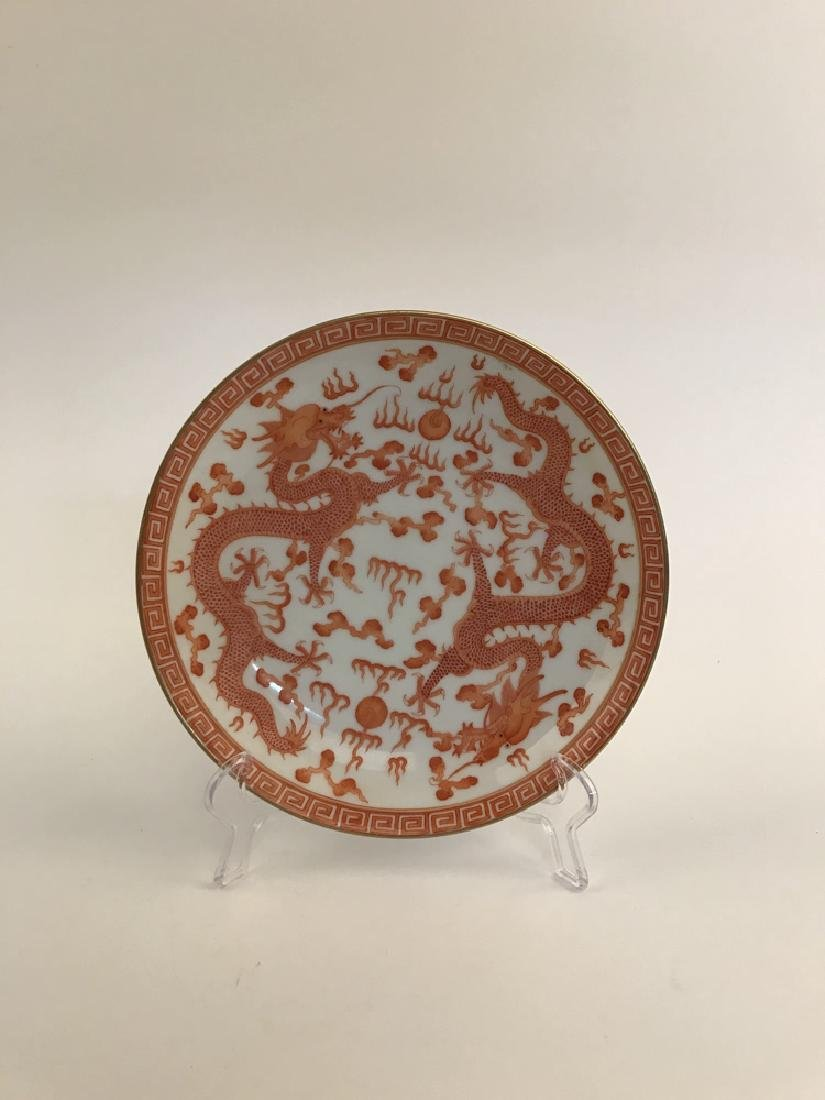 Chinese Dragon Plate with Guangxu Mark