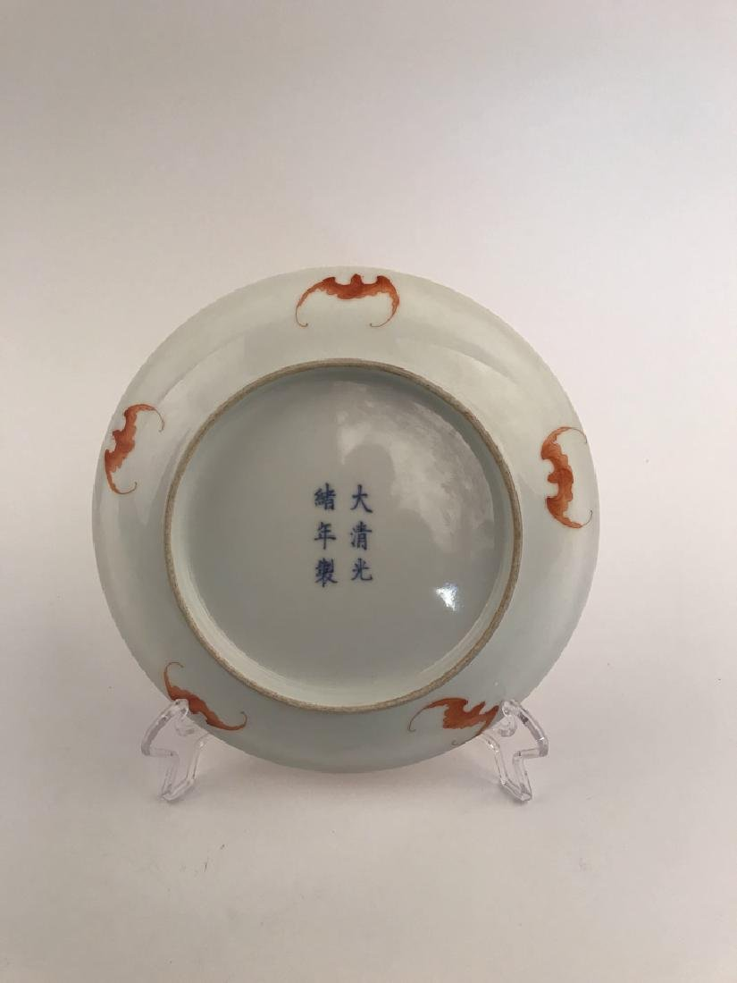 Chinese Dragon Plate with Guangxu Mark - 3