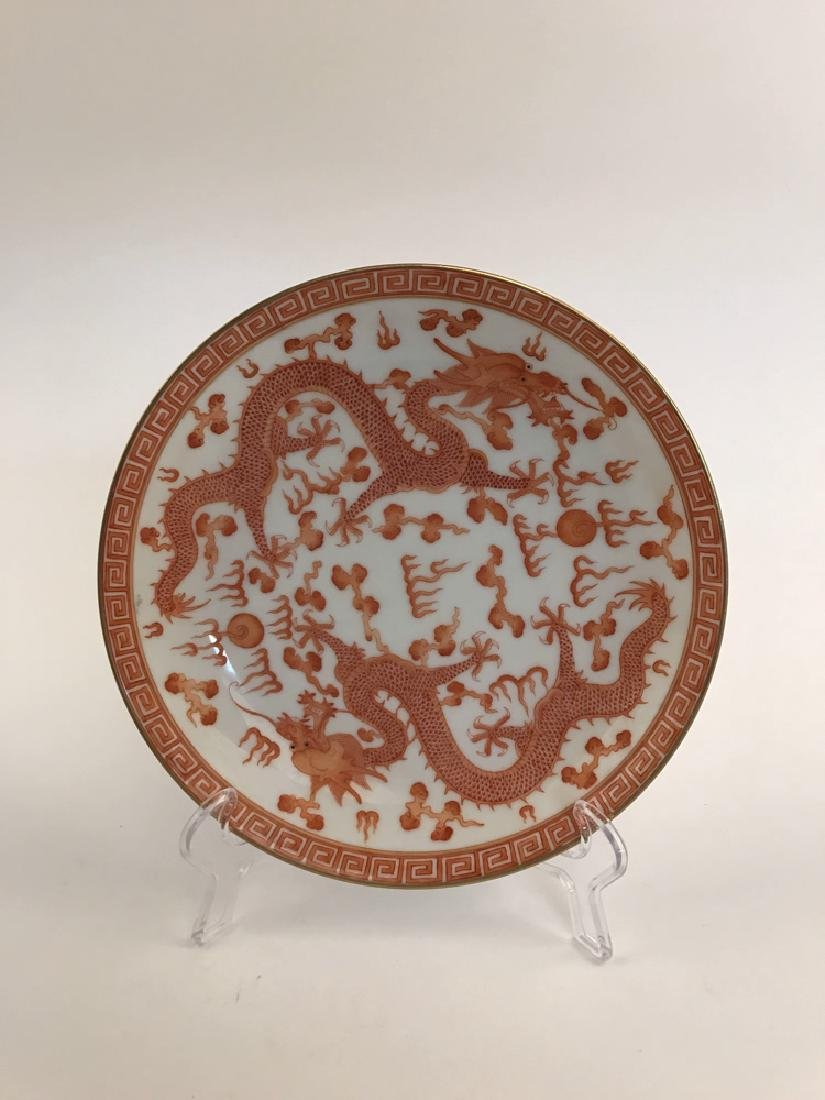 Chinese Dragon Plate with Guangxu Mark - 4