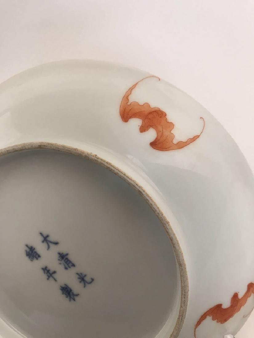 Chinese Dragon Plate with Guangxu Mark - 6