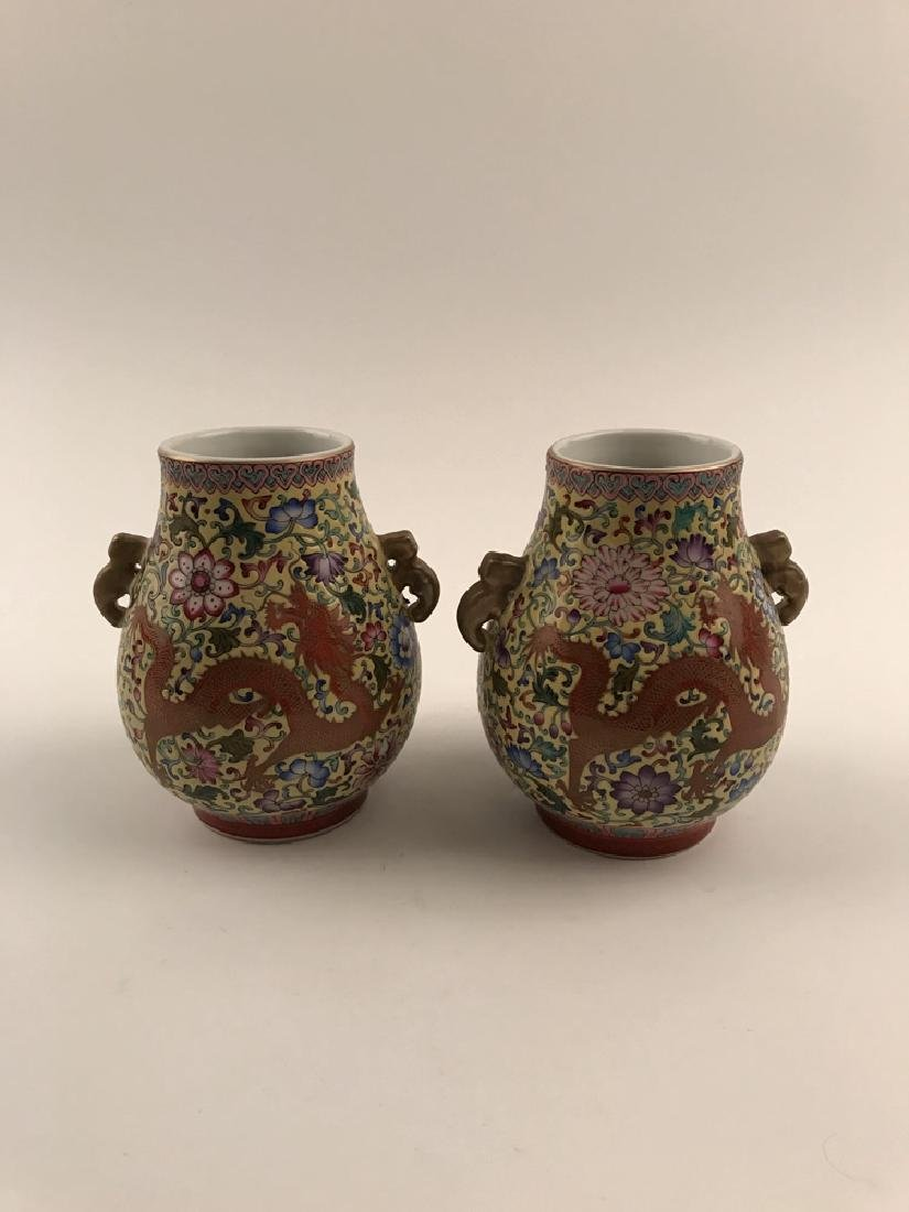 Pair Famille Rose Dragon Vase with Yongzheng Mark