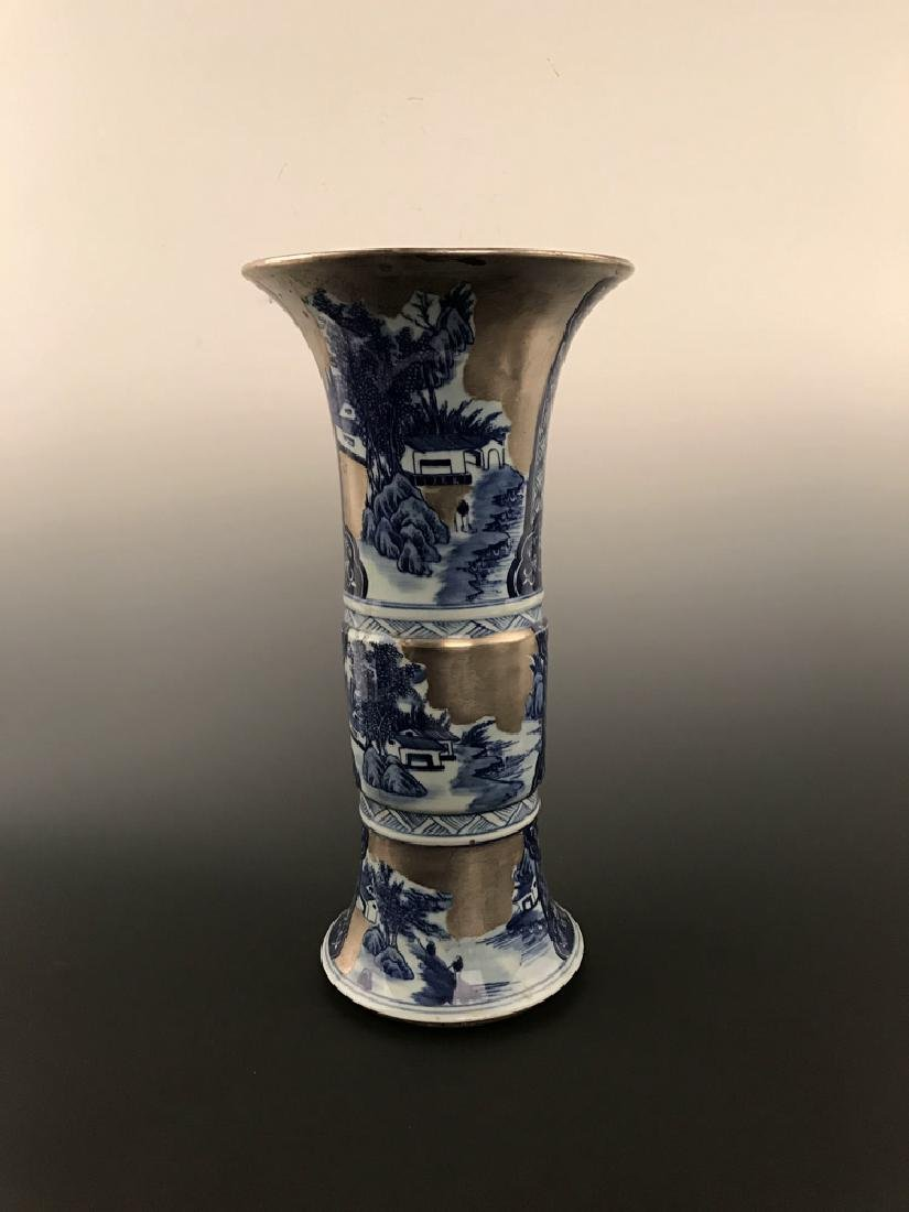 Chinese Blue and Silver Vase