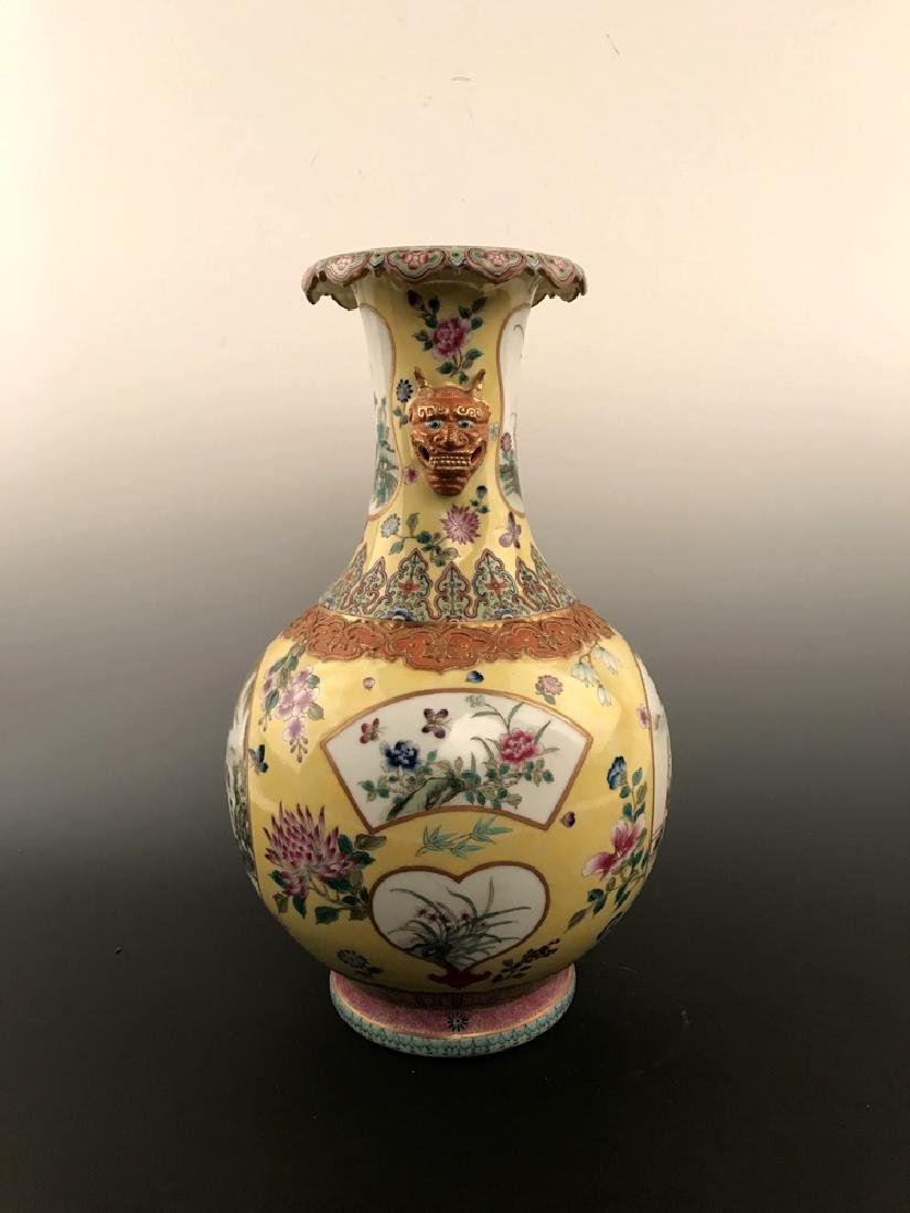 Fine Chinese Famille Rose Vase with Qianlong Mark - 4