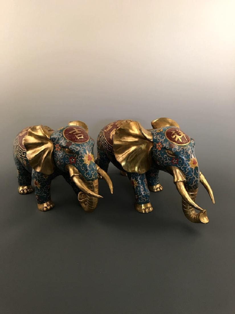 Pair Chinese Cloisonne Elephant with Qianlong Mark