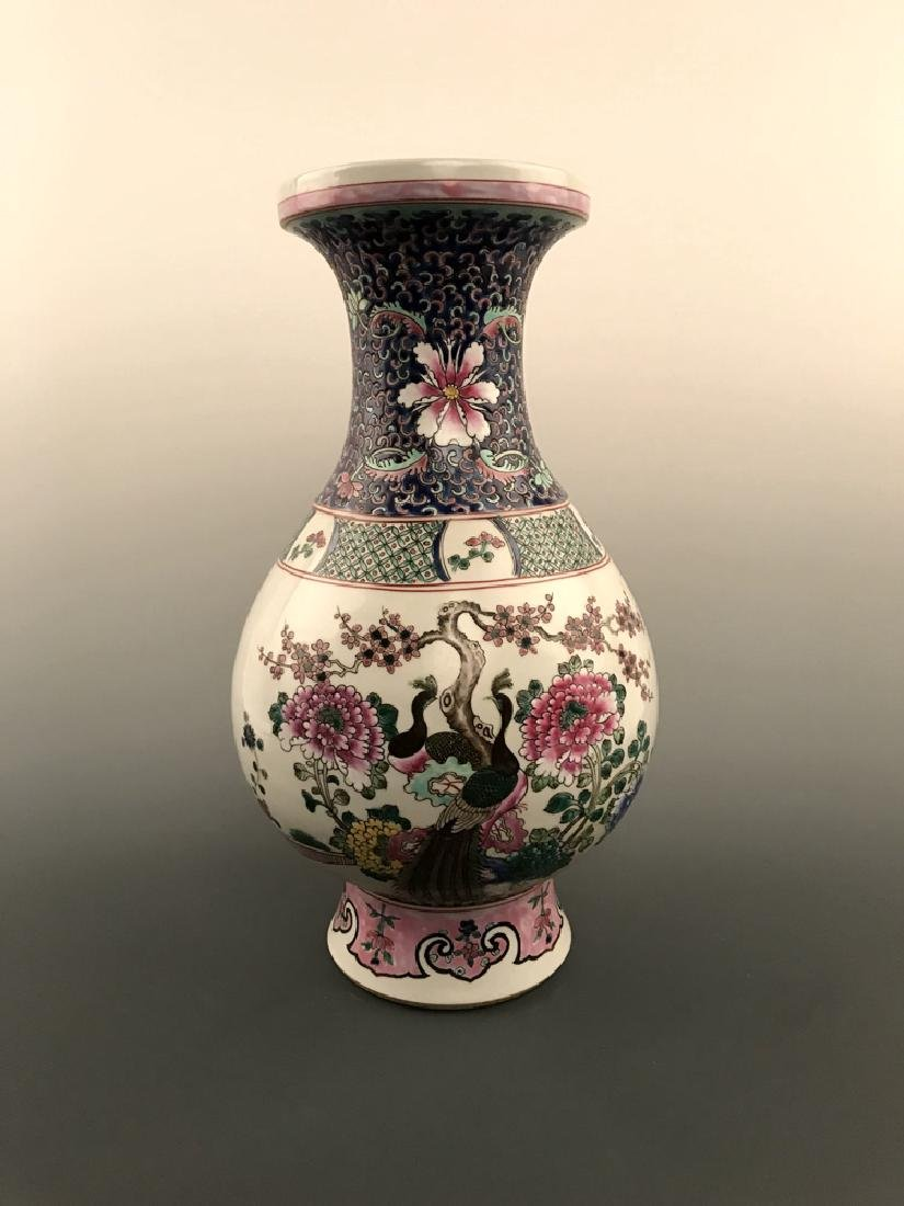 Chinese Famille Rose Vase with Kangxi Mark