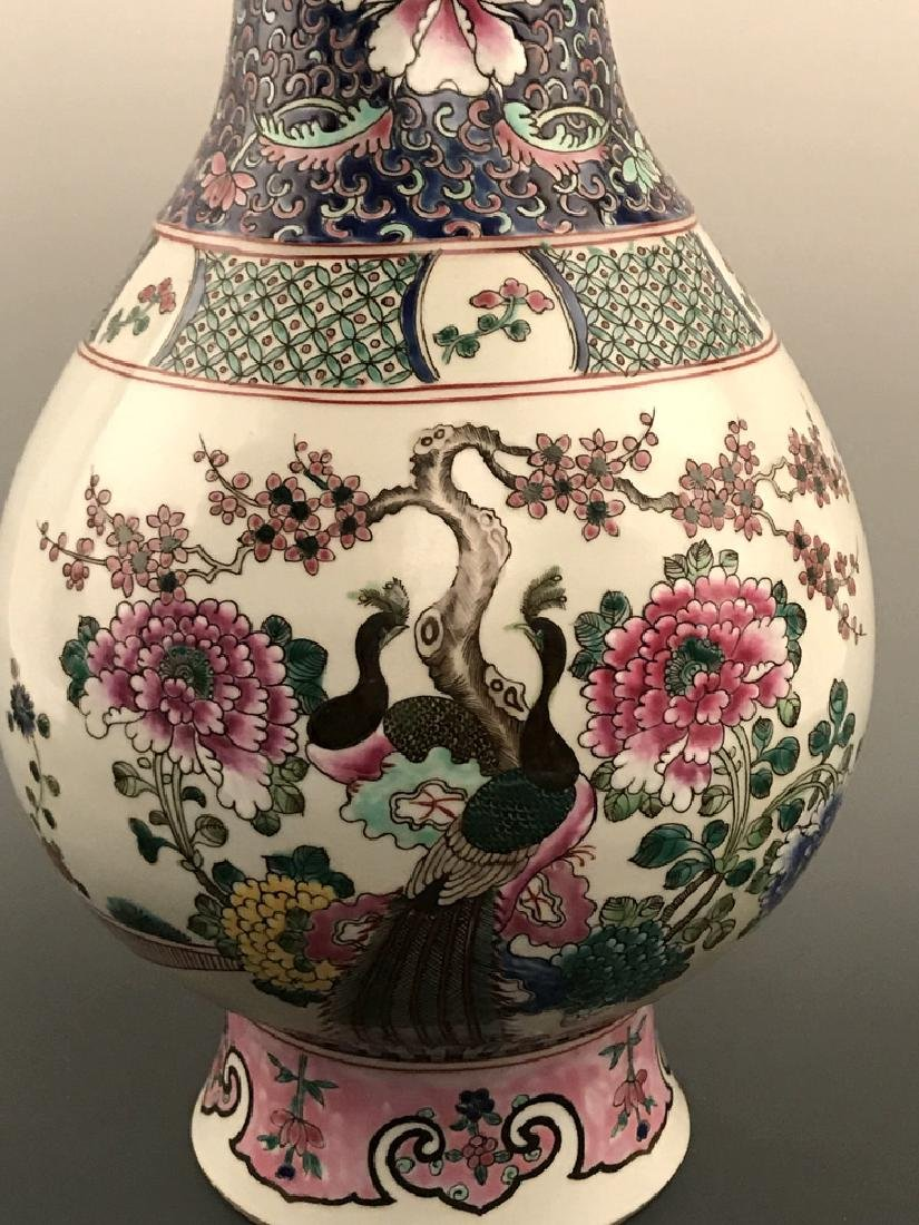 Chinese Famille Rose Vase with Kangxi Mark - 2