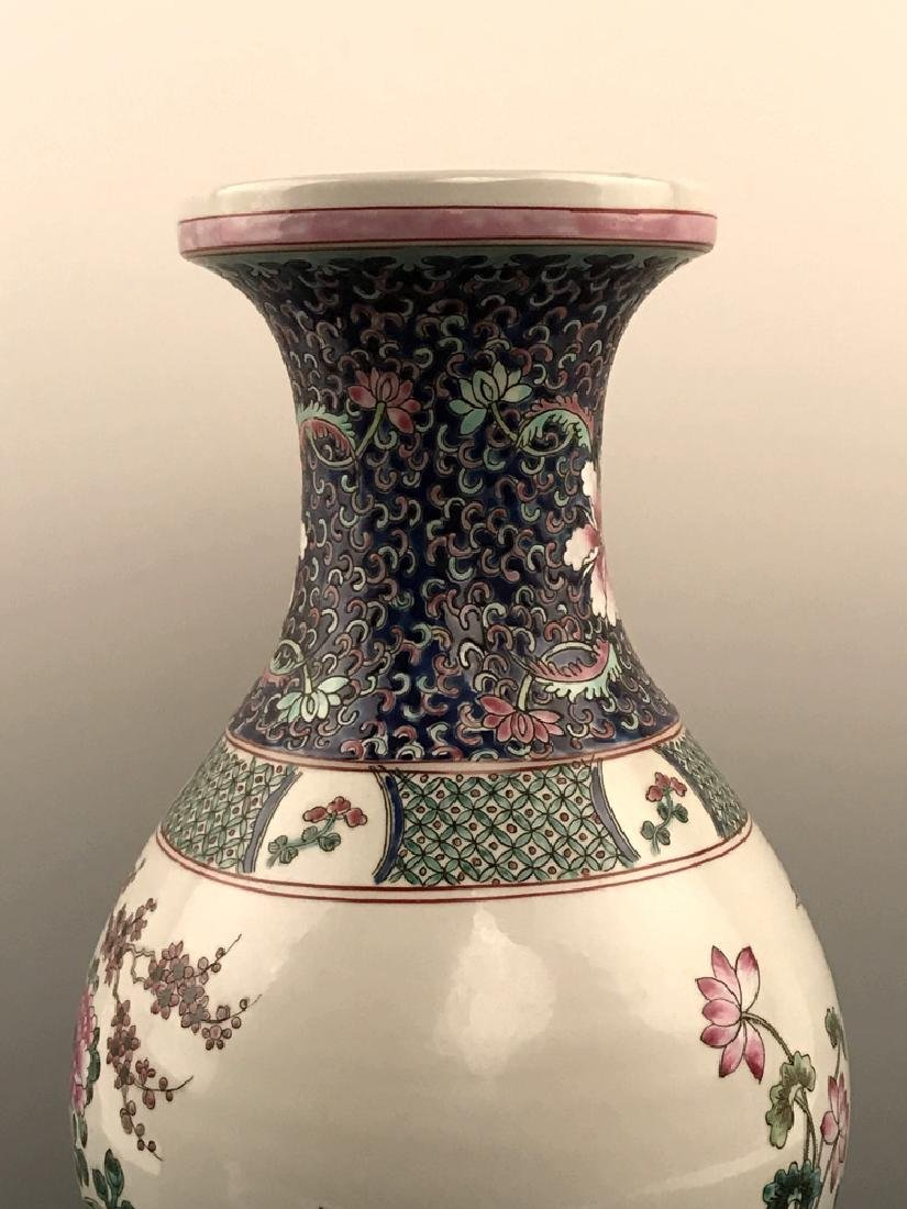 Chinese Famille Rose Vase with Kangxi Mark - 4